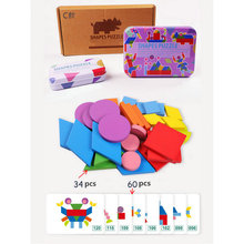 Wooden Montessori jigsaw Puzzles toy Iron box fun puzzle Baby Model Building Kits puzzle Children's Educational puzzle Wood Toys 1048 pieces plastic 3d jigsaw puzzle moscow kremlin of russia building blocks kits kids puzzle game toy