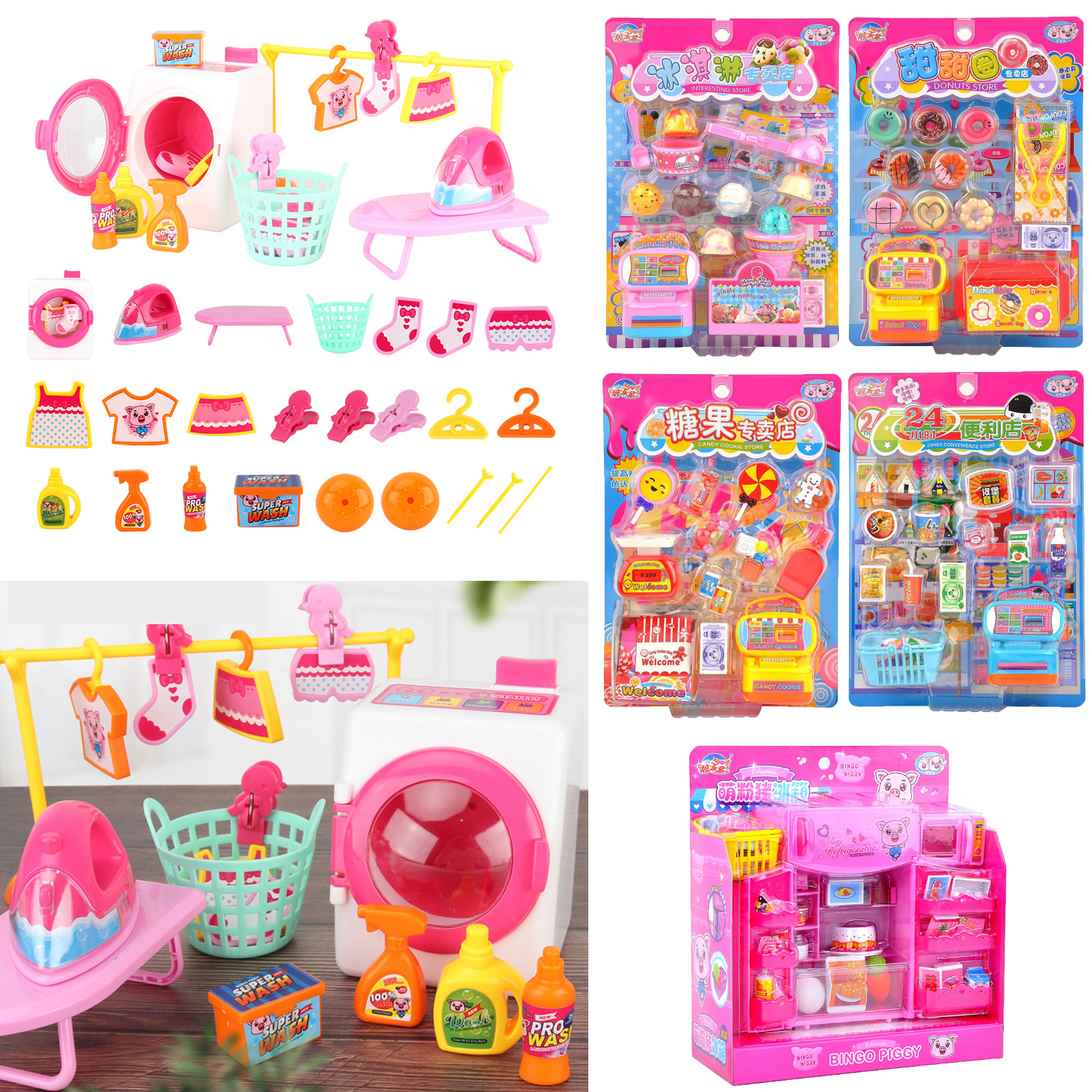 Lucky Coin Operated Machine Candy Doll Grabber Donut Cake Food Ice Cream Shop Lottery Kids Pretend Play Educational Toys Gift
