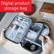 Многофункциональная портативная цифровая сумка для хранения