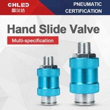 HSV-08 Series Slide Valve Hand slide valve hsv-06/08/10/15/20/25 HSV-06 HSV-08 HSV-10 HSV-15 стоимость