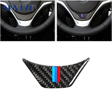 Автомобильный интерьер углеродное волокно рулевое колесо наклейка M полоса эмблема 3D Автомобильная наклейка для Bmw E84 X1 2011-2015 автомобильные ...