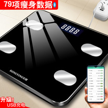 USB Charge APP Smart Body Fat Scale Scale Bluetooth APP Fat Scale Bluetooth Weight Scale APP Bluetooth Electronic Scale Health
