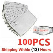 100 pcs/Lot PM2.5 Papel de filtro Anti neblina Máscara bucal Anti polvo Máscara de carbón