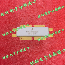 MRFE6VP5600H SMD RF tube High Frequency Power amplification module