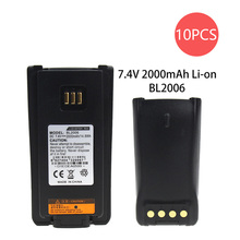 10X BL2006 Replacement for LI-ION 2000MAH Battery PD782 PD702 DMR RADIOS