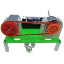 Ускоренный круглый комбинированный генератор Собранный генератор Модель Электрический детский научный эксперимент физическая игрушка