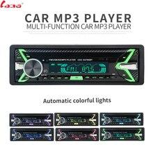 Reproductor de Audio y MP3 para coche con Bluetooth, 7 colores con luz de Panel frontal desmontable, compatible con SD / FM / AUX/USB, 12V, 1 Din, novedad de 2019