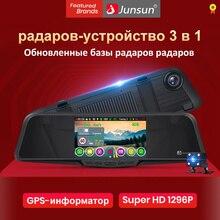 Junsun L11 камера заднего вида камера регистратор 3 в 1 Видеорегистратор с радар-детектором gps Full HD 2304 × 1296 P/1080 P радар детектор зеркало заднего вида