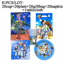 For 20person Disney Toy Story Birthday Party Supplies Disposable Tableware Blue Cups Plates Gift bags Theme Sets