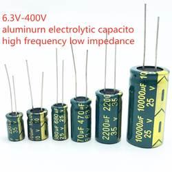 Высокая частота низкая ESR Алюминий конденсатор, алюминиевая крышка, 10В 16 V, алюминиевая крышка, 25В 35В с алюминиевой крышкой, 50В 400V 100 мкФ 220 мкФ