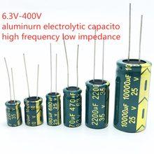 Condensador de aluminio de bajo ESR, utensilio de alta y baja frecuencia del 20%, 10V, 16V, 25V, 35V, 50V y 400V, 100UF, 220UF, 330UF, 470UF, 680UF, 1000UF, 1500UF, 2200UF y 3300UF