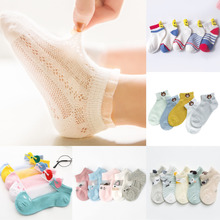 5 Pairs/Lot Baby Socks Boys Girls Infant Toddler Cotton Socks Anti Slip Summer Mesh Thin Cute Cartoon Bebe Animal Non-Slip Sock 5 pairs lot infant baby socks summer non slip socks newborn baby girls boys toddlers cotton bebe cartoon fashion cute floor sock