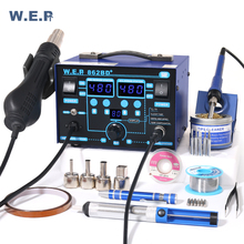 Soldering-Station SMD Digital Hot-Air Wep 862bd Ajustable for DIY 720W