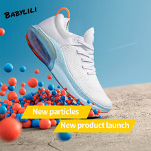 New In 2020! Men's Sneakers Air Cushion Particles Outdoor Casual Sports Running Shoes Classic White and Black Fashion Youth Boys