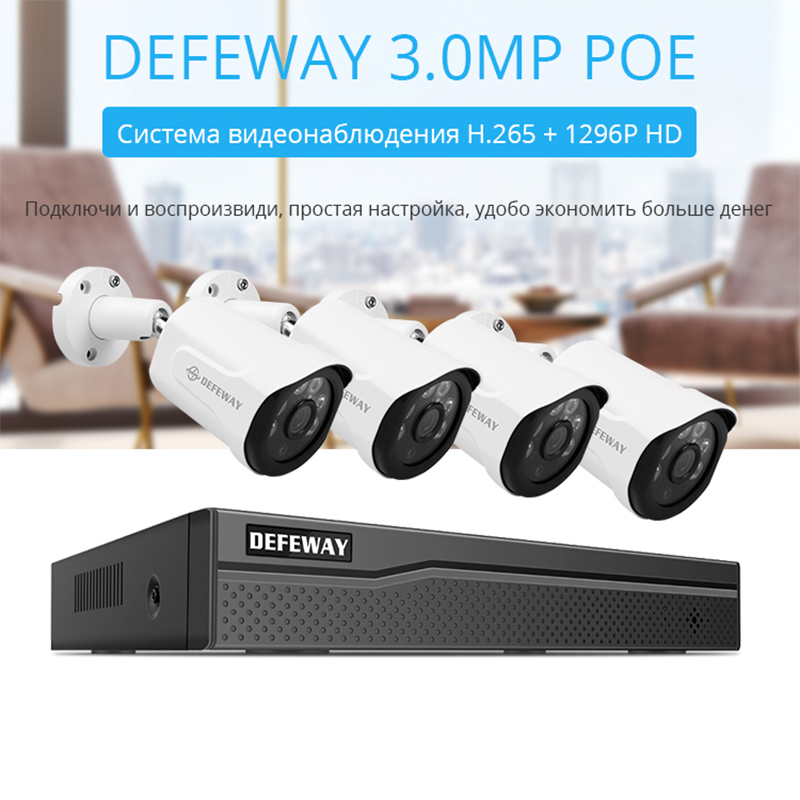 DEFEWAY H.265+ 4CH 5MP POE Security Camera System Kit Audio Record 3MP IP Camera IR Waterproof CCTV Video Surveillance NVR Set image