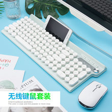 Computer Mini Keyboard Wireless Keyboard and Mouse Rechargeable Silent Punk Keyboard for Iphone,android Phone,Tablet,ipad,PC