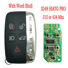 Datong World per Land Rover Discovery 4 Freelander Range Rover Sport Evoque 315 434Mhz ID49 HITAG PRO Promixity Smart Control