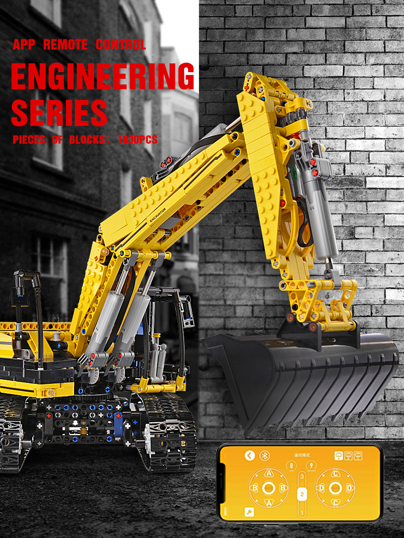 MOULD KING 13112 Compatible 8043 Technic Motorized Excavator truck Building Block (1830PCS) 1