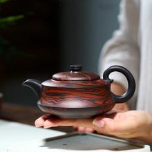 Large capacity 280ml Yixing tea pot purple clay teapot Chinese beauty handmade Tea set kettle custom teaware Authentic tanie tanio NLSLASI CN (pochodzenie) Z fioletowej gliny