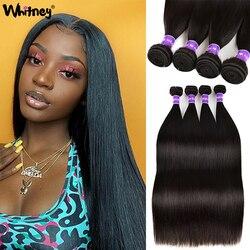 Shuangya cheveux 20 22 24 26 28 pouces cheveux raides paquets cheveux brésiliens paquets Remy cheveux humains armure cheveux soyeux 1/2/3/4/5 pièces