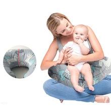 Moon Shape Pillow Baby Multifunction Nursing Pillow Adjust Infant Breastfeeding Pillow Baby Protect Mummy Waist Support Cushion