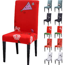 NEW 2020 Christmas Chair Large Elastic Seat Chair Covers Xmas Stretch High Back Christmas Party Cushion Cover(China)