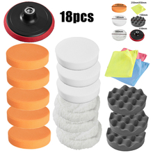 18Pcs Waffle Polishing Sponge Pads 150mm Buffer Car Buffing Polisher Foam For Drill Paint Cleaning Power Tools accessories