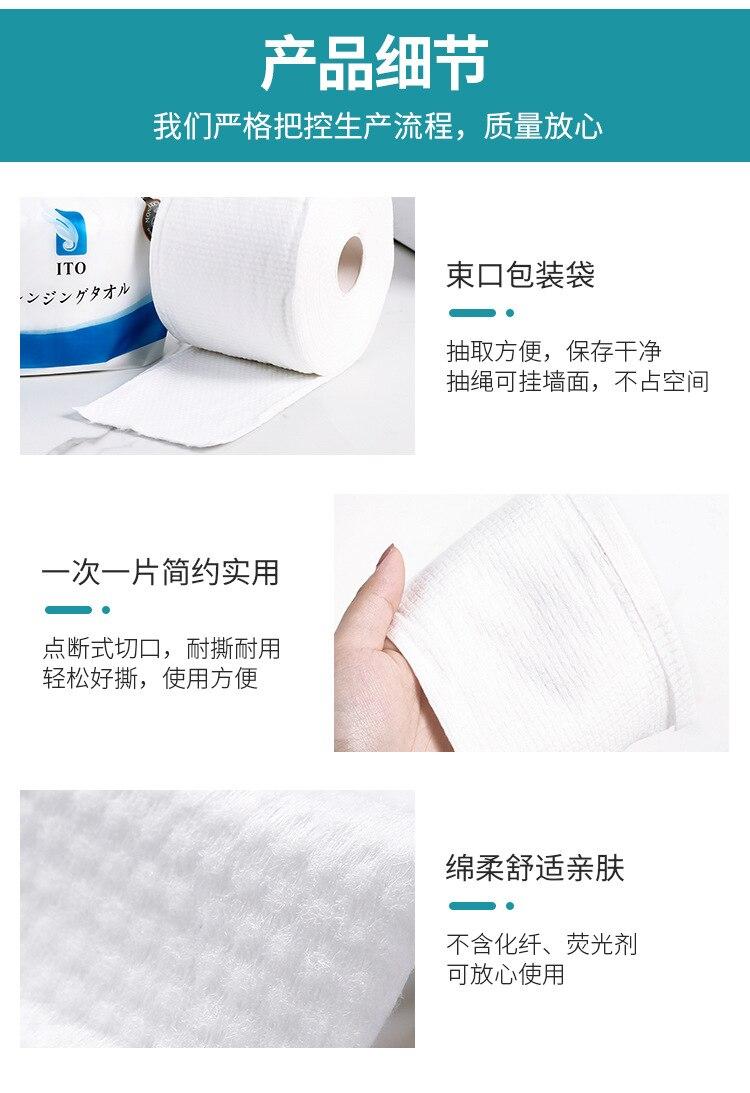 toalha cosmética algodão ferramenta