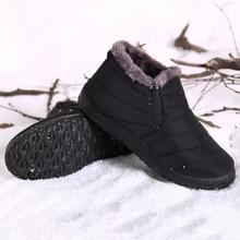 Мужские Водонепроницаемые зимние ботинки с меховой подкладкой; теплая зимняя обувь из толстого плюша для мужчин; модные повседневные ботильоны; D30