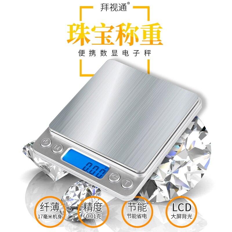 Échelle de bijoux appel électronique 500g haute précision 0.01g500g Antique argent Yuan or échelle de bijoux - 3