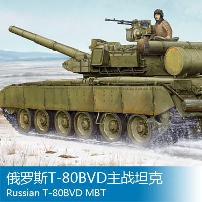 TRUMPETER 05581 1: 35 Russia T-80bvd Main Battle Tank Plastic Assembled Static Chariot Model