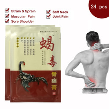 24pcs Tiger Balm Medical Plasters Muscle Relaxation Plaster For Joint Pain Killer Back Kneeling At Arthritis