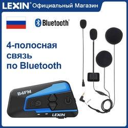 Lexin LX-B4FM 4 jinetes 1600M intercomunicador moto, de la motocicleta intercomunicador auriculares con Radio FM casco BT auriculares intercomunicadores de casco moto