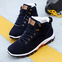 цена на Winter Shoes Men Boots Lace-up Sneakers Fur Warm Fleeces Snow Boots High Flat Casual Cotton Shoes Solid Wear Resistant Anti-skid