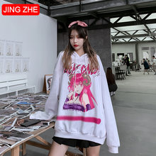 Женские толстовки большого размера jing zhe в стиле хип хоп