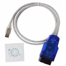 Coche herramienta de diagnóstico de OBD2 VAG KKL USB coche vehículo OBD2 herramienta de escaneo de diagnóstico Cable VAG de Cable de la serie FT232