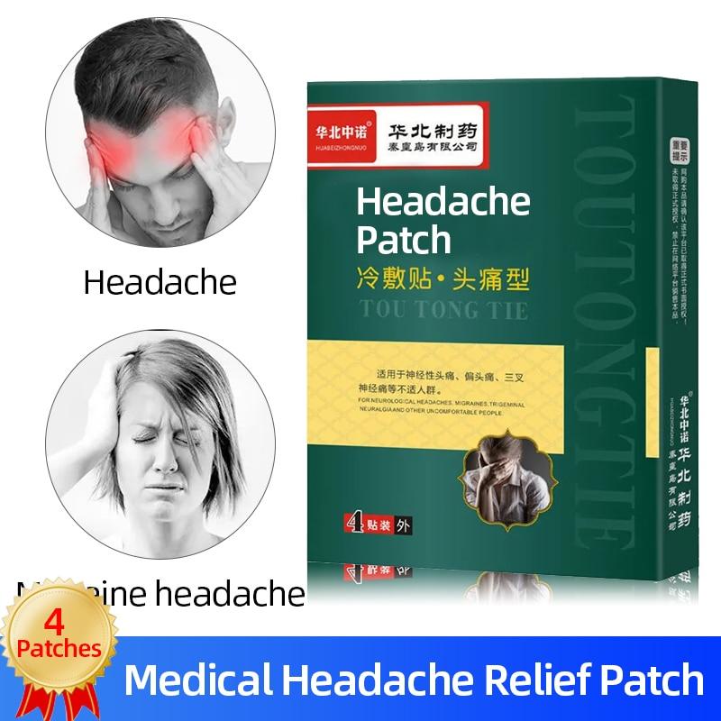 4 шт крови Давление повязка на глаза от головной боли головокружения головная боль анти-гипертония медицинский пластырь лечение медицинско...