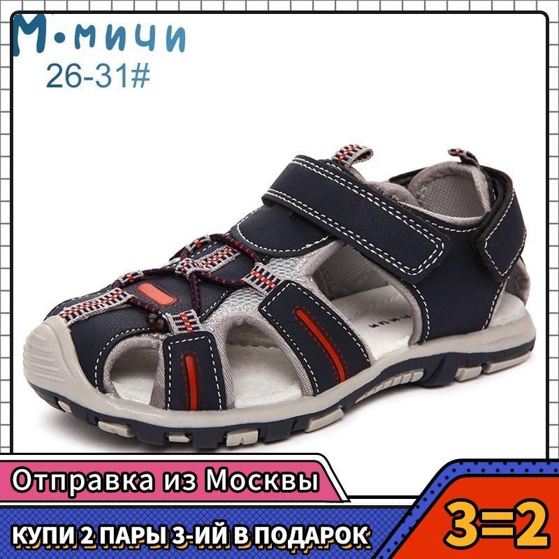 MMnun 3=2 Children Sandals Orthopedic Kids Shoes Boys Summer Shoes Toddler Sandals Boys Shoes Arch Support Size 26-31 ML131