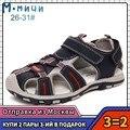 MMnun 3 = 2 Kinder Sandalen Orthopädische Kinder Schuhe Jungen Sommer Schuhe Kleinkind Sandalen Jungen Schuhe Arch Unterstützung Größe 26  31 ML131-in Sandalen aus Mutter und Kind bei