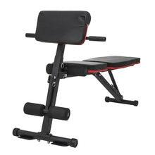 Регулируемая домашняя скамейка для тренажерного зала пресс тренировки