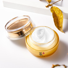 Ginseng Anti-Aging face cream whitening day night facial cream lifting visage collagen serum essence skin care anti wrinkle