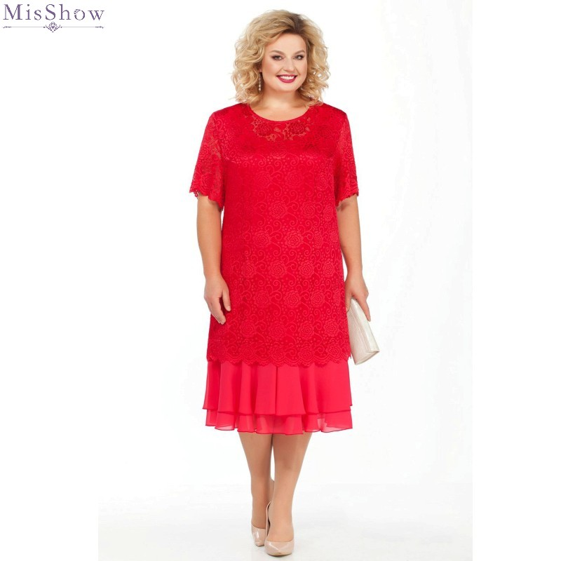 Plus Size Lace Cocktail Dresses Knee Length 2020 Short Formal Party Gown Elegant A Line Half Sleeve Robe Coctail Two Piece