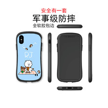 Simple Solid Color Ultrathin Soft TPU Mobile Phone Case For