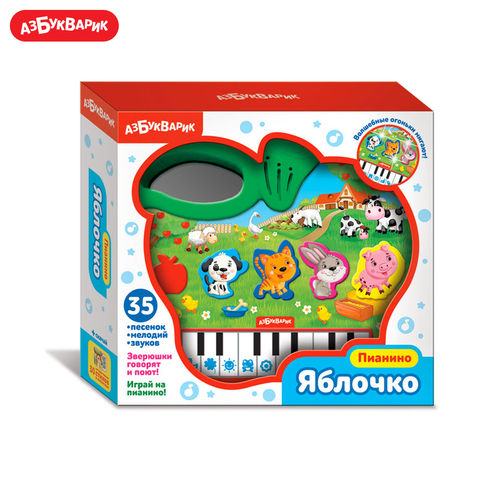 Vocal Toys AZBOOKVARIK 4680019282107 singing educational toy for kids musical Electronic vote childrens piano child animal farm musical electronic piano intelligence toy