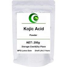 Polvo de Ácido Kójico puro para blanquear la piel, jabón orgánico de Ácido Kójico Para manchas oscuras, grado cosmético para alisador de la piel
