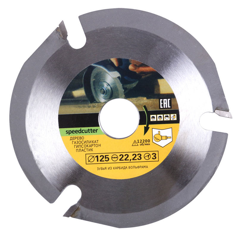 125mm Circular Carbide Saw Blades Cutting Wood For Angle Grinder Saw Disc Wood Cutter Saw Blade For Cutting Wood Multitool