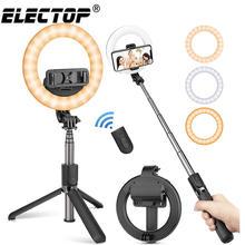 Electop 4 in 1 Selfie LED halka ışık kablosuz Bluetooth Selfie sopa Mini tripodlar el uzatılabilir özçekim sopa ile uzaktan
