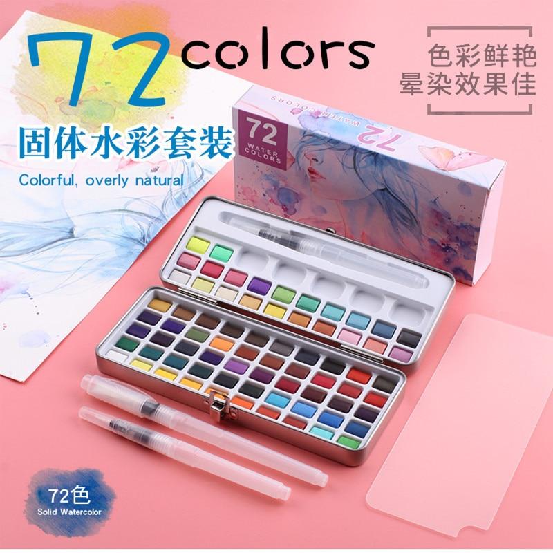 50/72/90 Color Solid Watercolor Paint Set Portable Metal Box Watercolor Pigment for Beginner Drawing Watercolor Paper Supplies