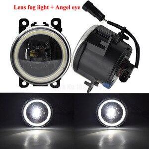 Image 3 - 1pair Car Fog Light Angel eye Daytime Running Light 12V For Opel Corsa D Hatchback 2007 2008 2009 2010 2011 2012 2013 2014 2015