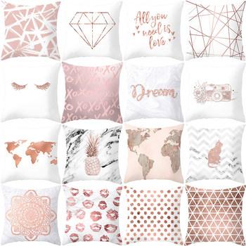 Prosta geometryczna styl poliester brzoskwinia skóra tekstylia domowe poszewka na poduszkę łóżko rzuć dekoracyjne 45x45cm tanie i dobre opinie wu fang Other Hotel Dekoracyjne poszewki na poduszki Drukuj Eco-Friendly Klasa a